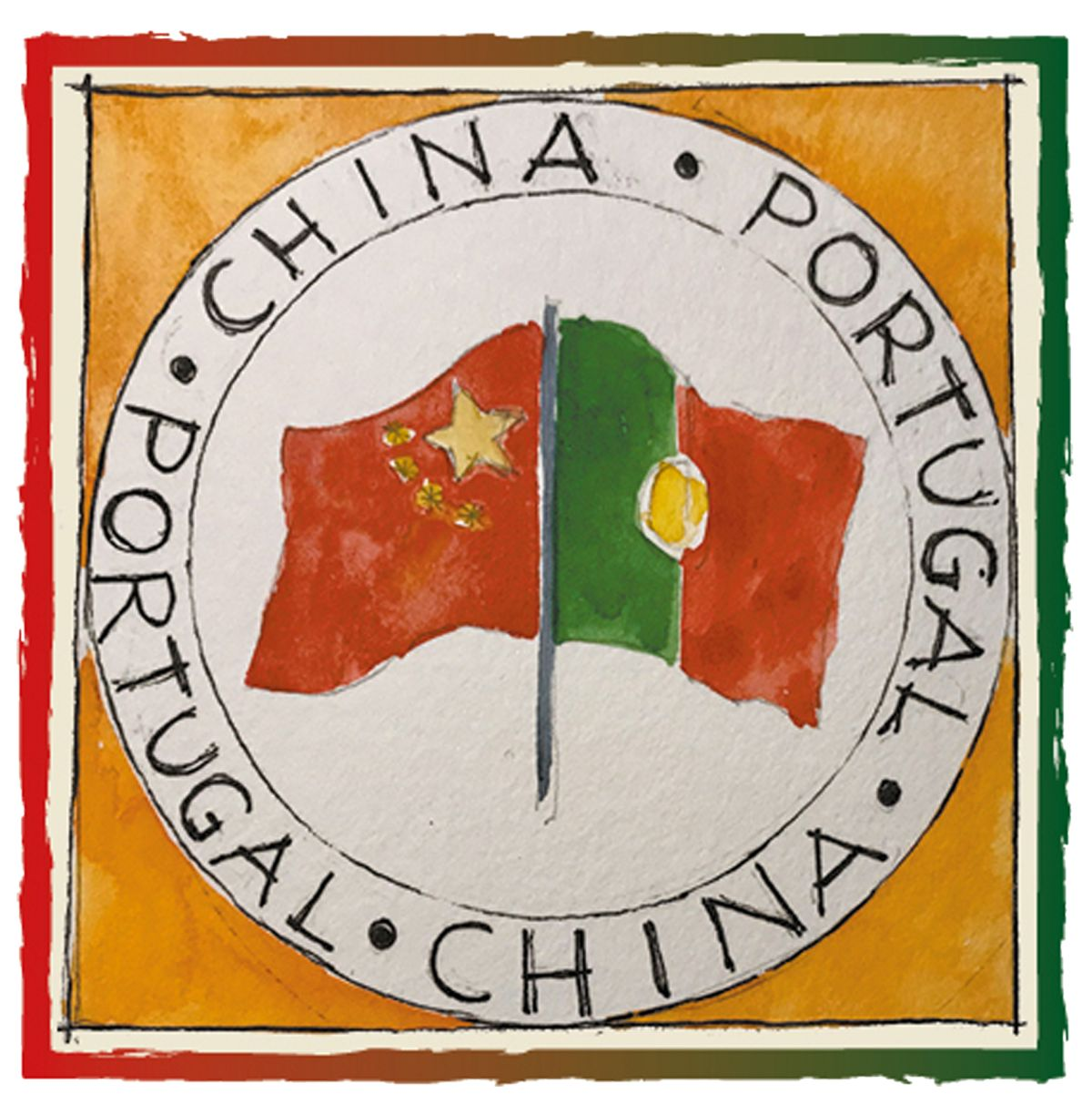 Common goals and ideals: 40 years of Cooperation  Between Portugal and China In Retrospect and Prospect